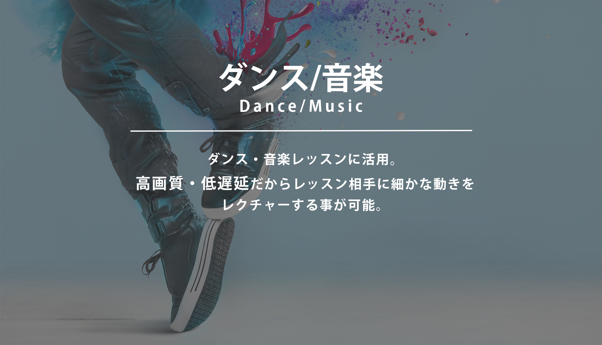 BySTimeスライド1