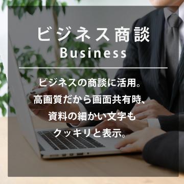 BySTimeスライド3